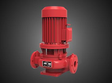 XBD-H立(li)式單級消防泵